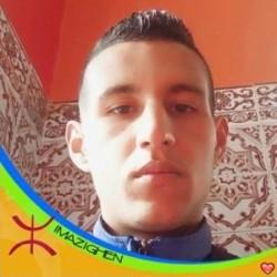 fekraramar, Algeria